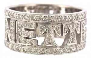 18kt diamond name ring